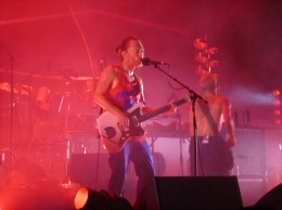 Atoms For Peace (4)